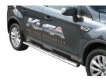 obrázek Boční oválné trubky Ford Kuga