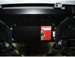 obrázek Kryt motoru Toyota Hilux N25