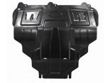 obrázek Kryt motoru a převodovky Ford Kuga 2008-