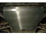 obrázek Kryt motoru Audi Q5, 2008-