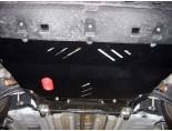 obrázek Kryt motoru a převodovky Citroën Nemo