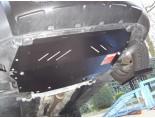 obrázek Kryt motoru a převodovky Škoda Yeti
