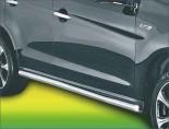 obrázek Boční trubky Mitsubishi ASX 15B4051