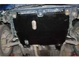 obrázek Kryt motoru a převodovky Suzuki Ignis 23.0686