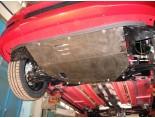 obrázek Kryt motoru a převodovky Suzuki Swift 2005-2011