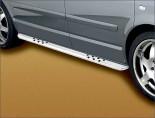 obrázek Boční oválné trubky VW Multivan/T5 1514150