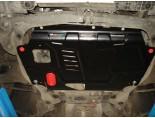 obrázek Kryt motoru a převodovky Hyundai i30
