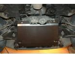 obrázek Kryt motoru a převodovky Dacia Duster, 2010-