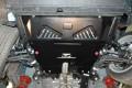 Kryt motoru a převodovky Fiat 500