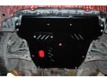 obrázek Kryt motoru a převodovky Fiat Sedici, 2006-