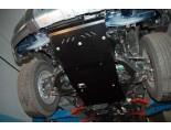 obrázek Kryt motoru Ford Ranger 2007-