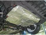 obrázek Kryt motoru a převodovky Ford Galaxy 2006-