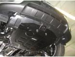 obrázek Kryt motoru a převodovky Hyundai Santa Fe
