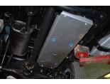 obrázek Kryt nádrže Mitsubishi L200