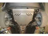 obrázek Kryt motoru a převodovky Nissan Juke
