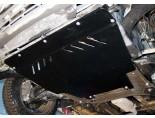 obrázek Kryt motoru a převodovky Opel Vivaro