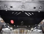 obrázek Kryt motoru a převodovky Peugeot Partner, 2008-