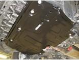 obrázek Kryt motoru a převodovky Škoda Fabia
