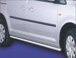 obrázek Boční ochranné trubky VW Caddy 12E4351