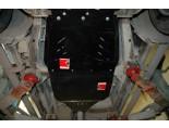 obrázek Kryt převodovky Nissan Navara D40