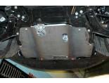 obrázek Kryt motoru a převodovky Ford S-Max