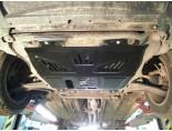 obrázek Kryt motoru a převodovky Nissan X-Trail