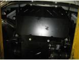 obrázek Kryt motoru Ford Ranger 2012-