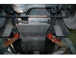 obrázek Kryt převodovky Land Rover Defender