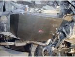 obrázek Kryt nádrže Land Rover Discovery