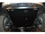 obrázek Kryt motoru a převodovky Peugeot 4007, 2007-10