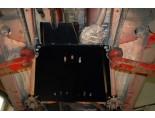 obrázek Kryt převodovky Suzuki Jimny 1998-