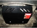obrázek Kryt motoru VW Crafter