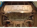 obrázek Kryt motoru a převodovky VW Tiguan