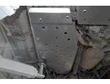 obrázek Kryt nádrže Toyota LC200